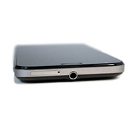 ASUS PadFone 2 Test Startbild