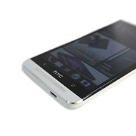 HTC One Test Startbild