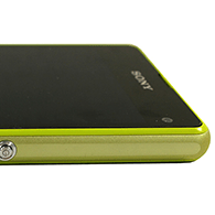 Sony Xperia Z1 Compact Startbild