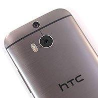 HTC One M8 Startbild