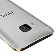 HTC One M9 Startbild