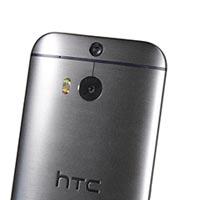 HTC One M8S Startbild