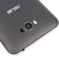 Asus ZenFone Max Startbild