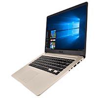 Asus VivoBook S15 Lesertest Startbild