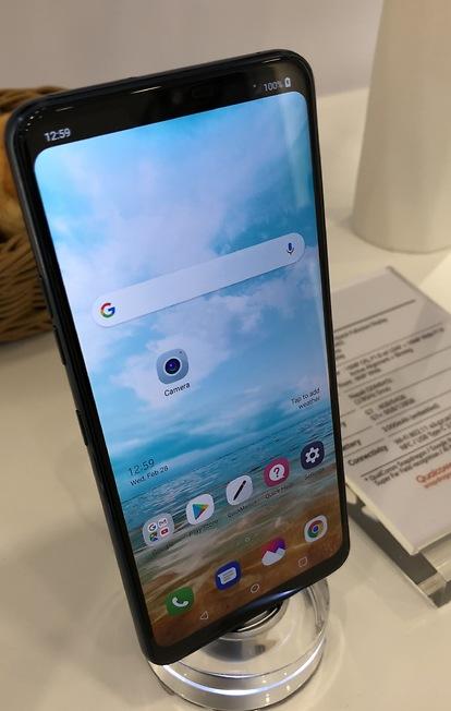 LG G7 Bildschirm