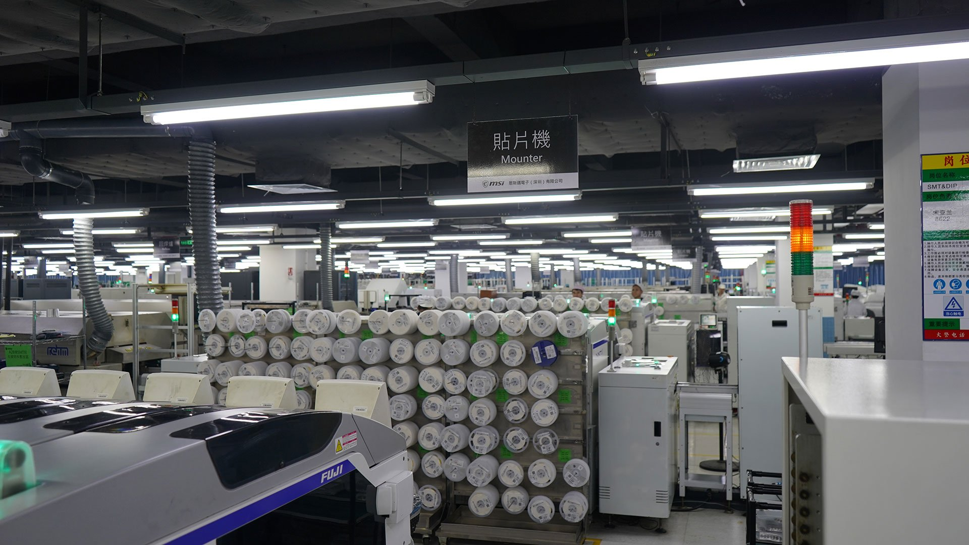 MSI Factory Tour Fertigungshalle